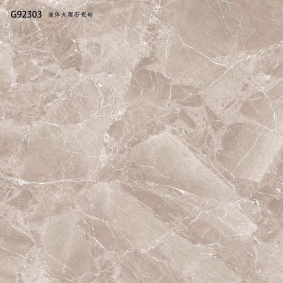 四川大理石瓷砖