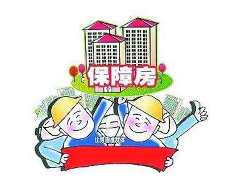 """""""安居中国""""——保障房建设实现住有所居"""