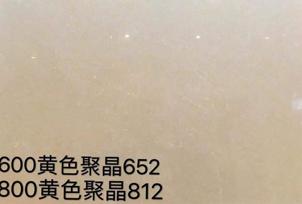 四川玻化砖厂家