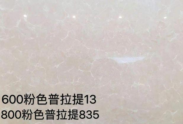 四川陶瓷玻化砖