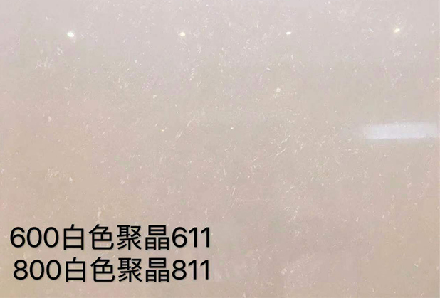 四川玻化砖批发