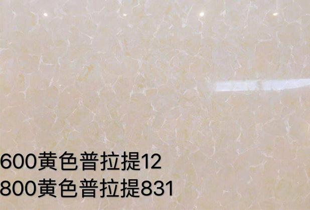 四川玻化砖