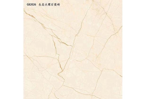 四川生态大理石地砖