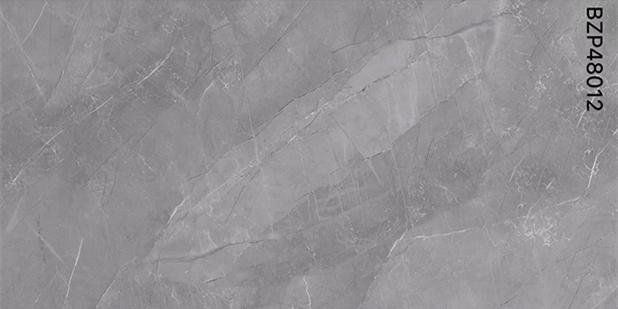 乐山大板瓷砖