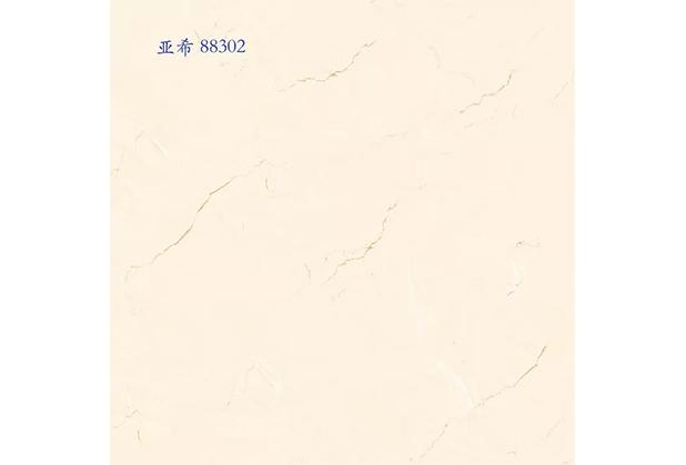 金刚微晶石瓷砖