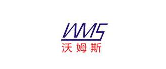 合作客户:四川沃姆斯科技有限公司