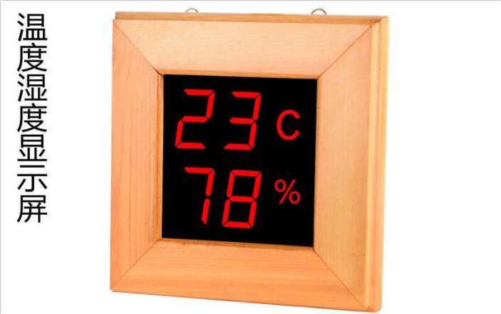 温度湿度显示器