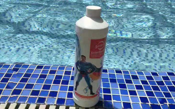 成都泳池水处理药剂-超击清