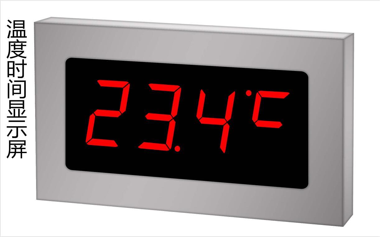 成都游泳池设备-温度时间显示屏
