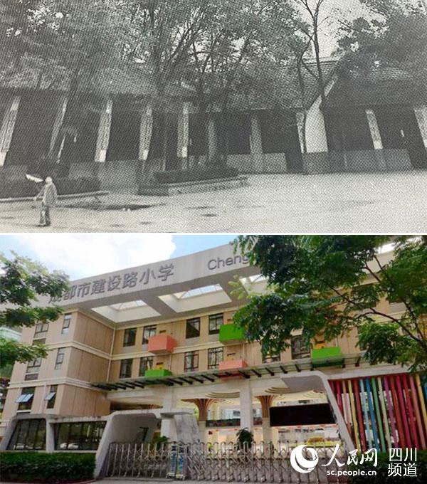 """1969年的""""建设路小学""""和如今的建设路小学"""