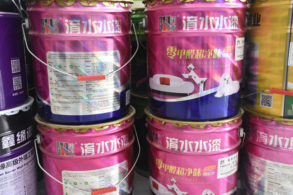 零甲醛超净味墙面漆 效果持久 健康环保
