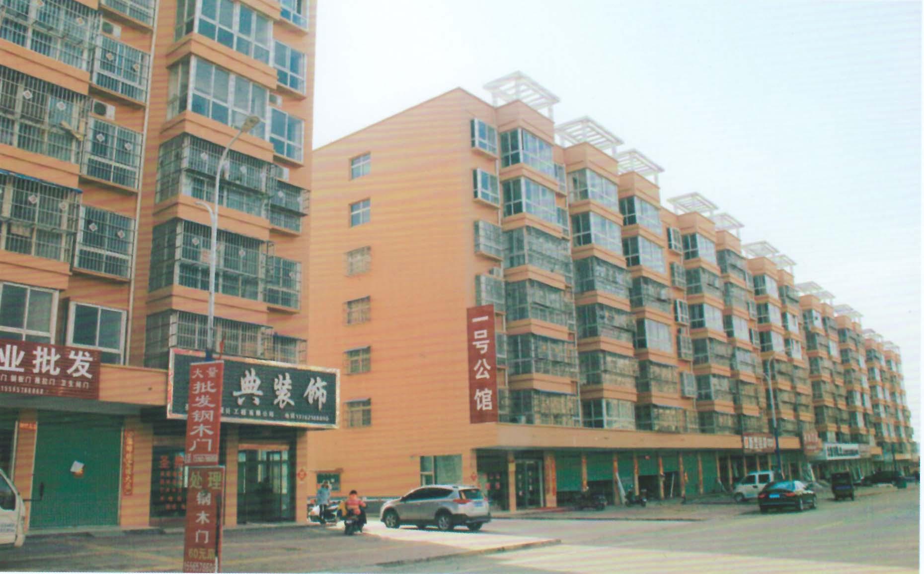 鑫缘与唐河县一号公馆小区合作进行乳胶漆项目案例展示