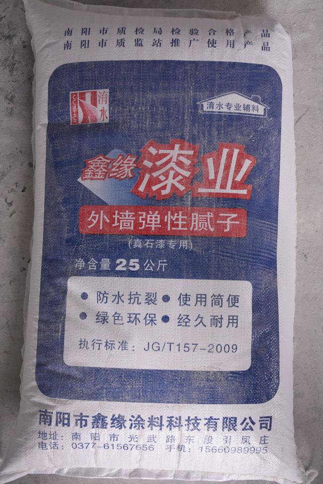 南阳鑫缘外墙弹性腻子粉厂家 胶性大 强度高