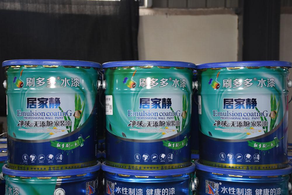 南阳乳胶漆_净味无添加家装漆 净味环保健康清新