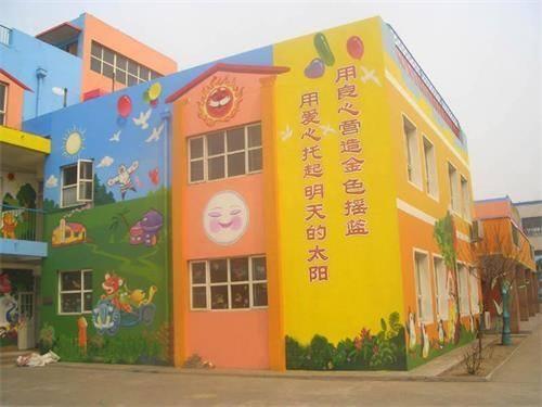鑫缘与唐河幼儿园合作使用涂料项目案例展示