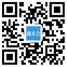 成都鑫永合环保科技有限公司