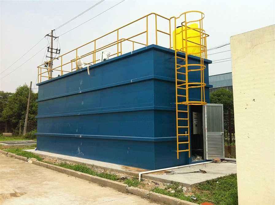 成都生活汙水處理設備