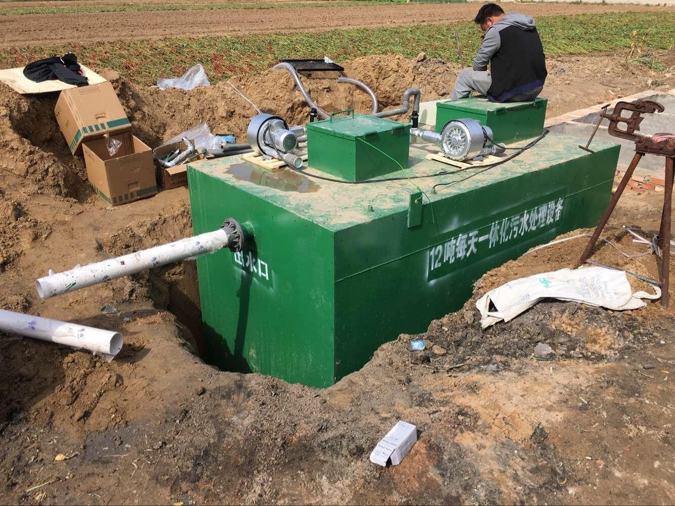 成都生活汙水處理設備——郫縣工廠案例