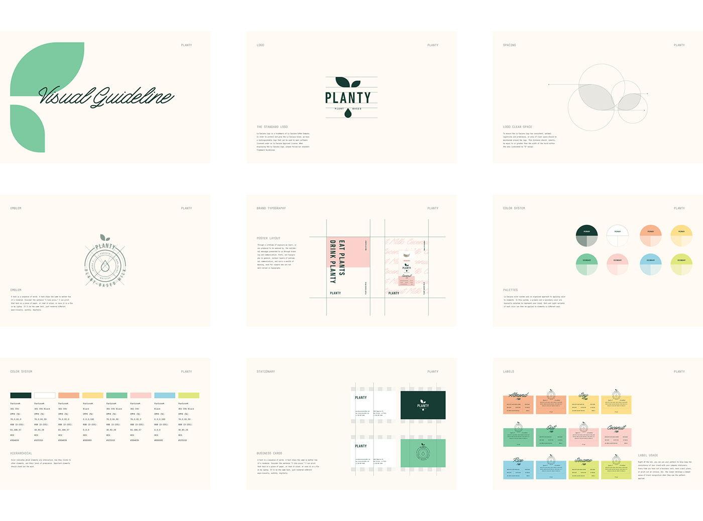成都品牌设计公司带您了解品牌设计的基本原则!