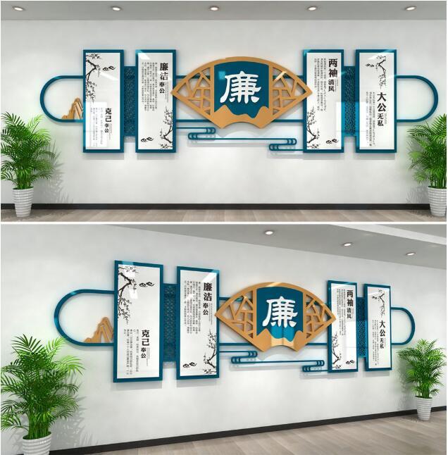 成都文化墙设计遵循的原则及注意事项