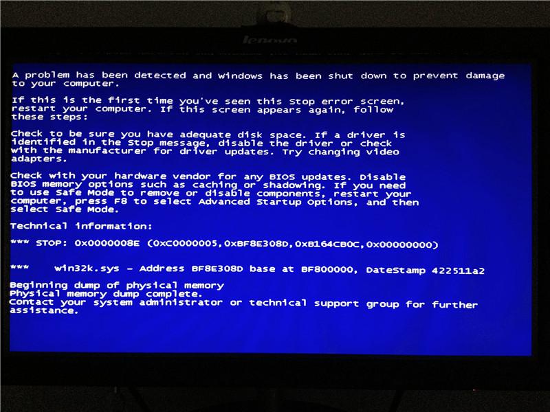 南阳计算机培训:电脑中病毒怎么办?