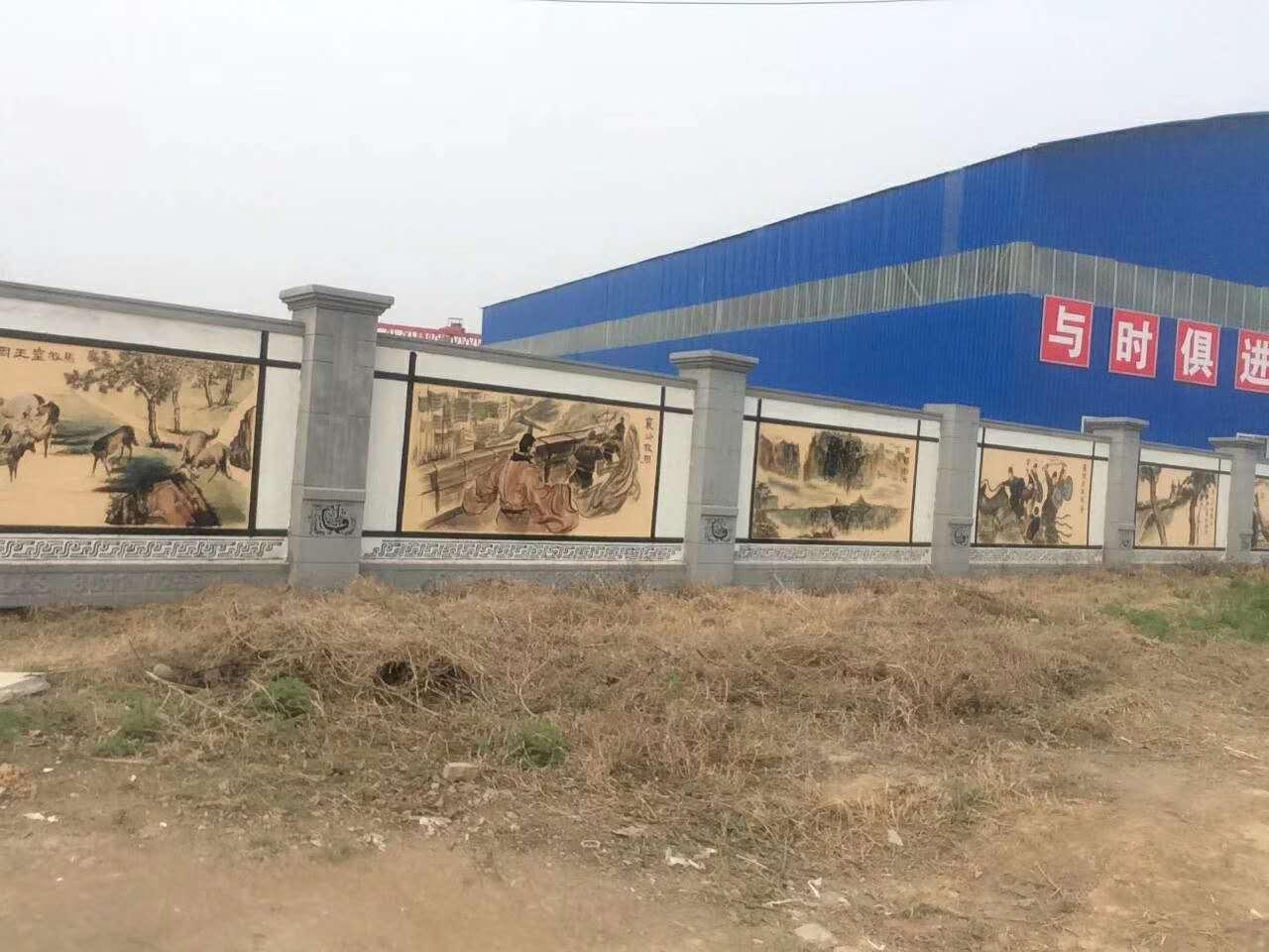 文化围墙施工