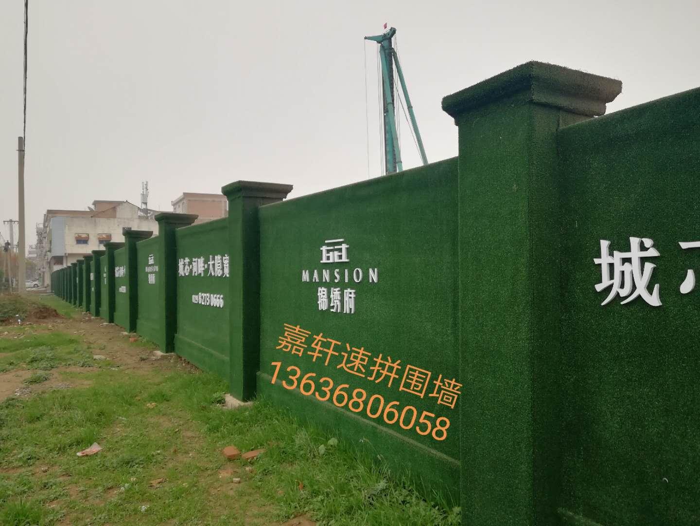 陕西预制围墙施工
