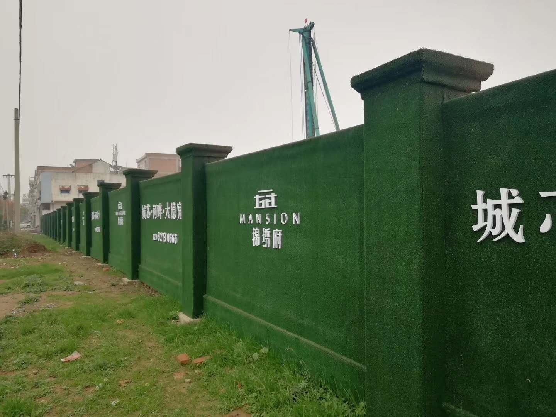 环保围墙施工