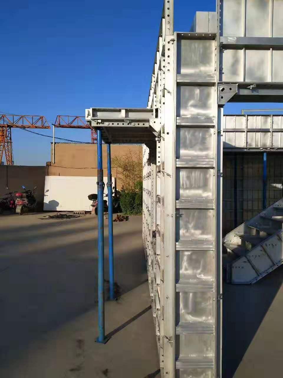 陕西铝模施工