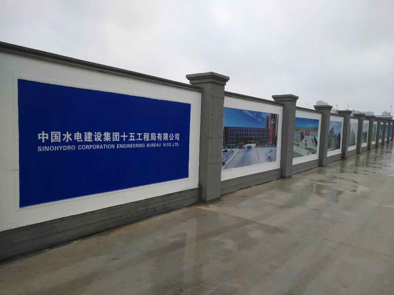 陕西预制围墙工程