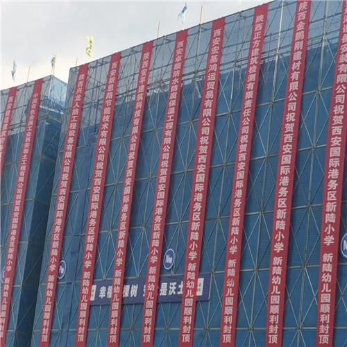 方形柱建筑