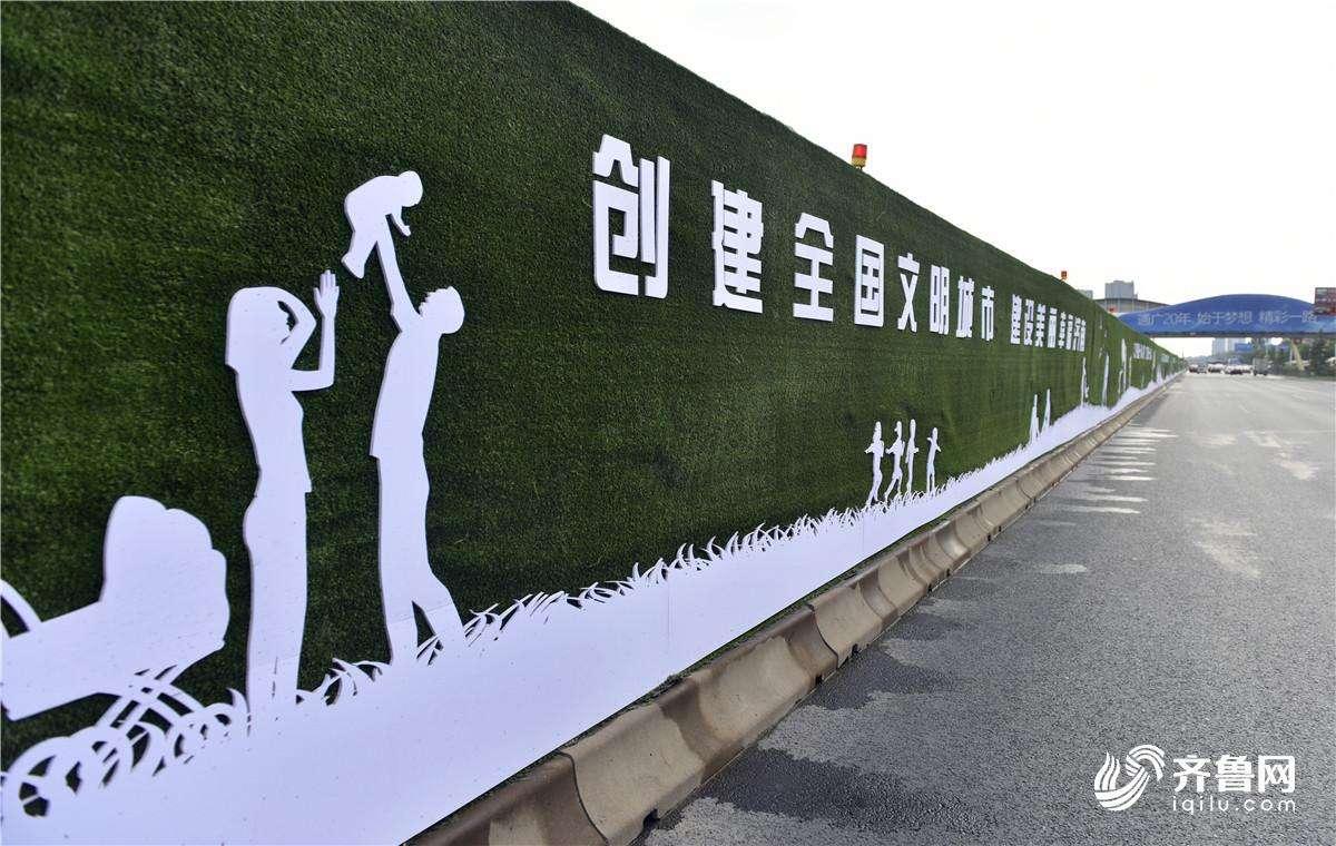 """一花一""""市""""界!城墙下的市政绿植围挡!"""