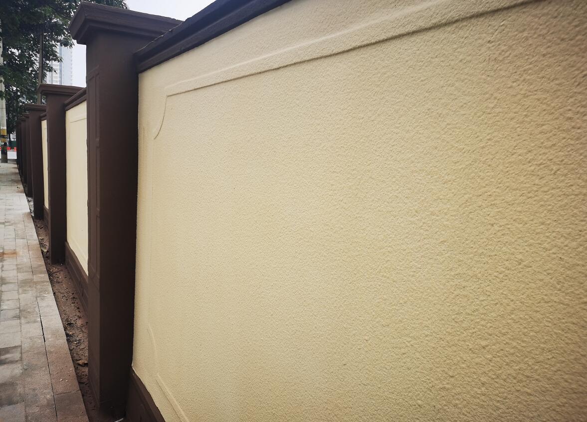 围墙真石漆施工案例