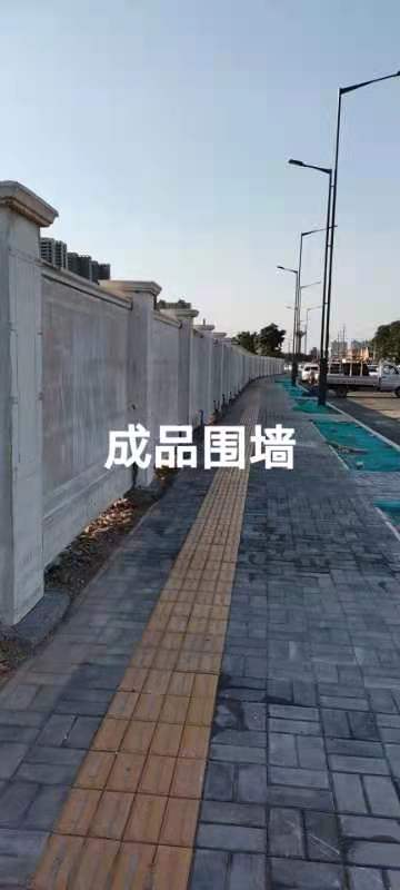 西咸沣东新城足球场项目