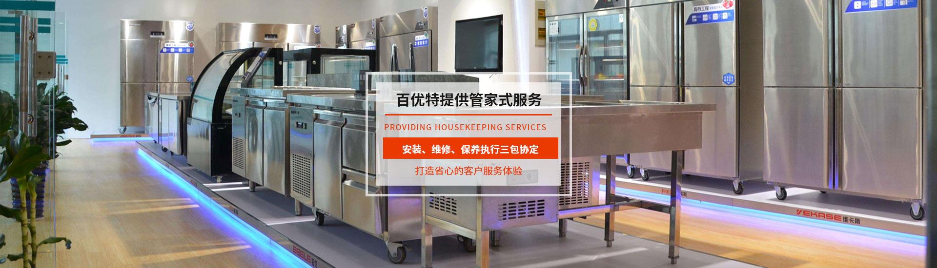 成都酒店厨房设备