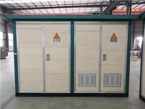 河南箱式变电站生产