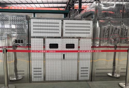 河南干式变压器厂家哪家好