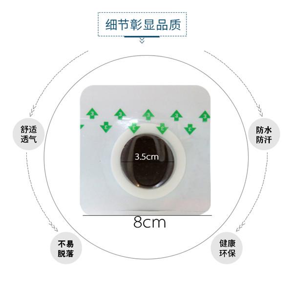 河南蜂蜜膏代加工8cm8cmPU