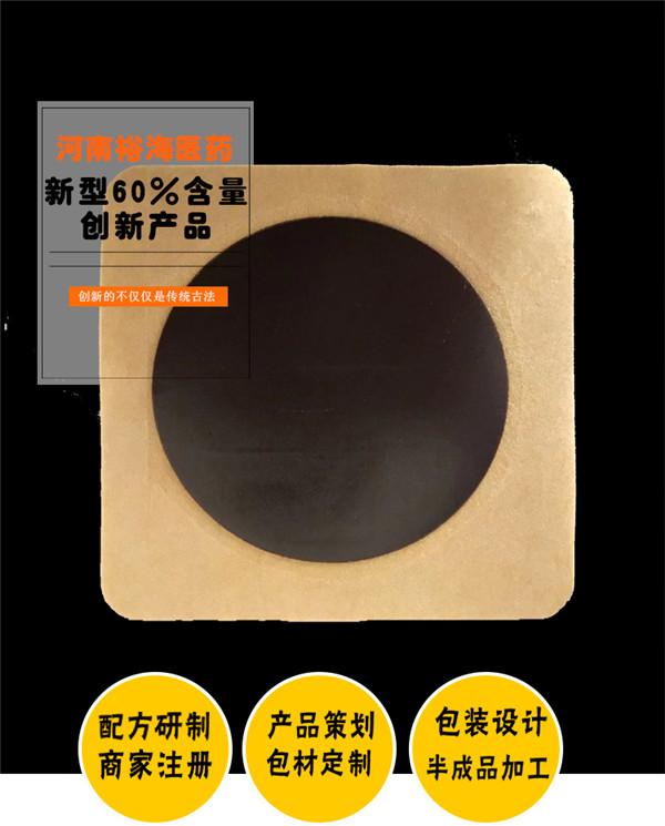 河南新型高比例膏贴代加工12cm×12cm(60%)