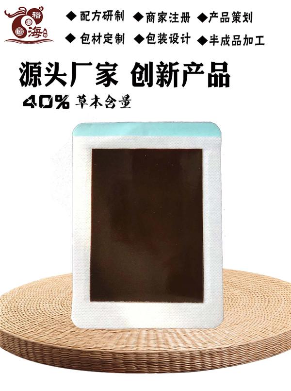 河南新型高比例膏贴代加工12cm×16cm(40%)