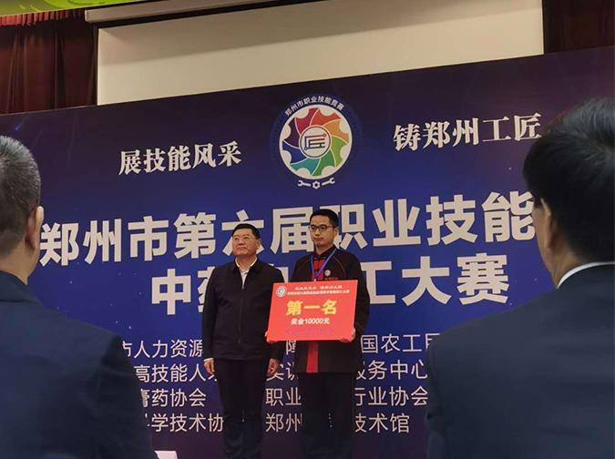 郑州市第六届职业技能竞赛中药炮制工大赛举行