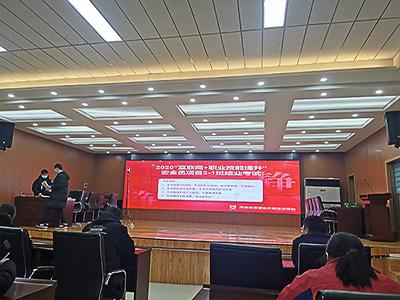 随政策之需求河南裕海医药参加安全消防技能培训与专业考试