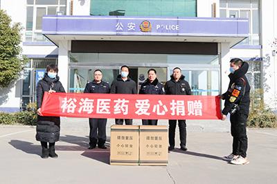 2021年我们迎来了..个中国人民警察节