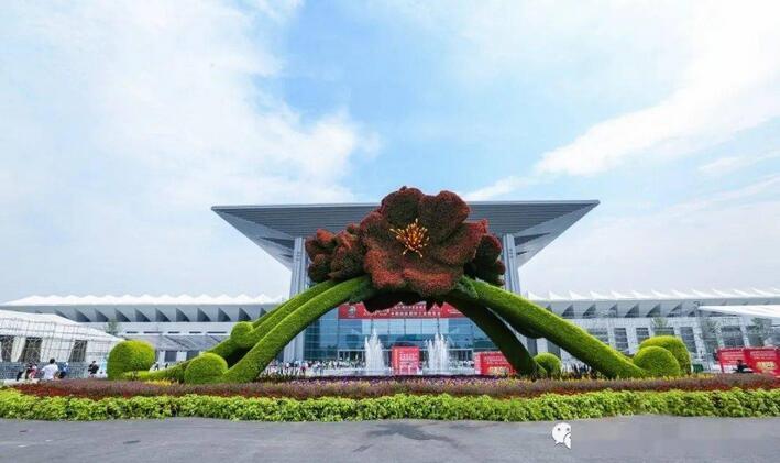 绝美花坛精彩亮相 助力西安古都丝绸之路