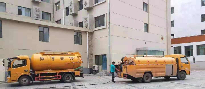 化粪池抽污水