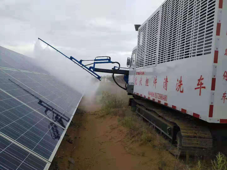 清洗太阳能板