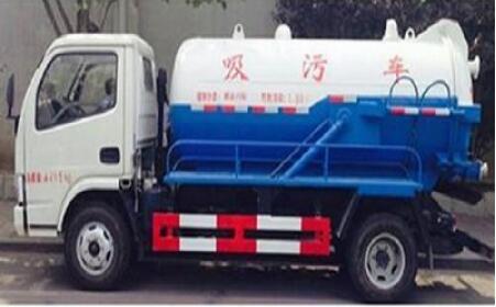 呼和浩特清理化粪池抽污服务