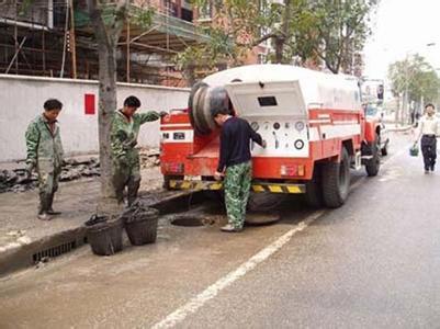 水管清洗行业的消费者需要什么服务