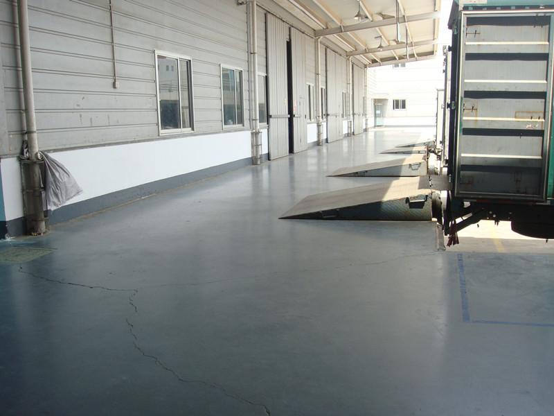 混凝土密封固化劑地坪的優點有哪些?