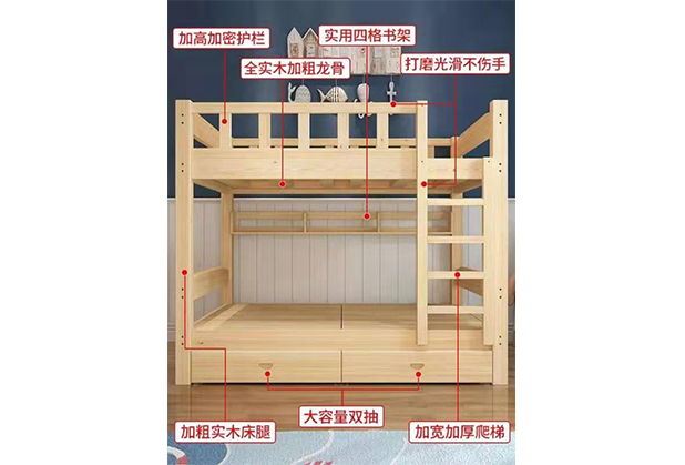 新乡定制学生公寓床